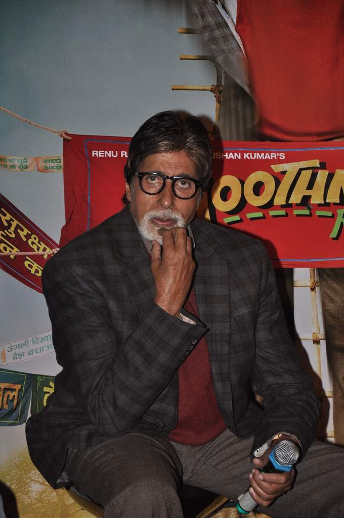 Amitabh bachchan bhoothnath trailer launch (5)