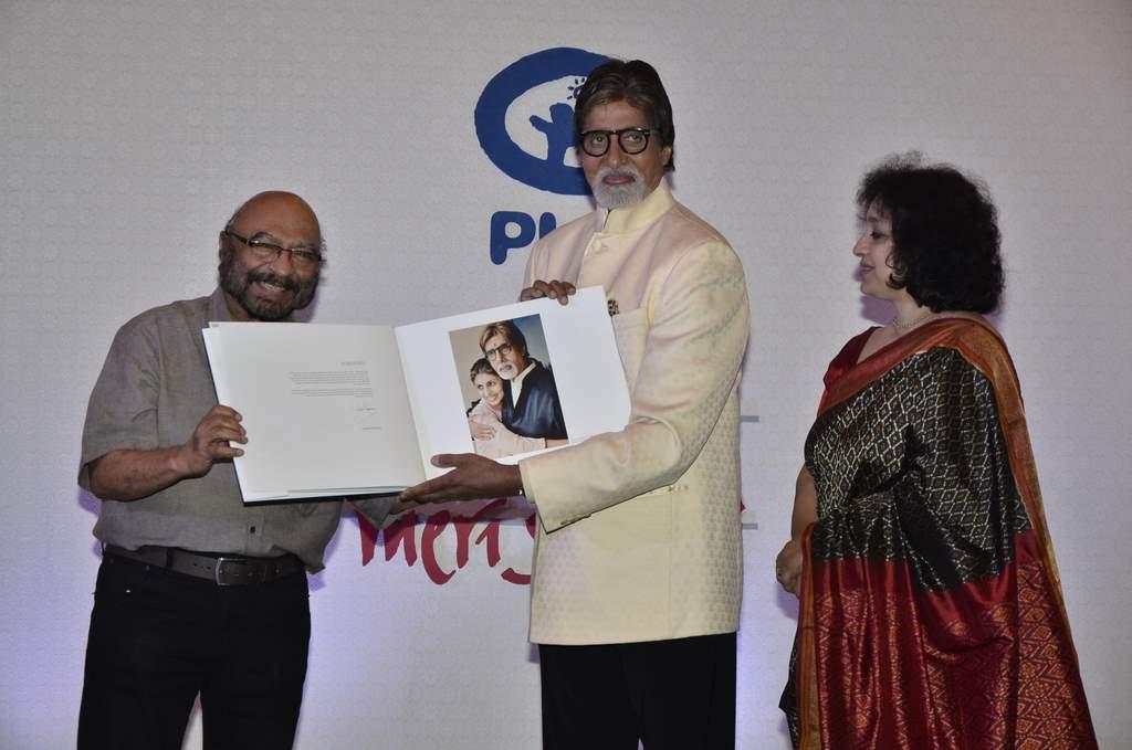 Amitabh bachchan book launch (3)