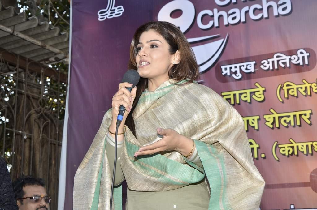 Chai pe charcha event (1)