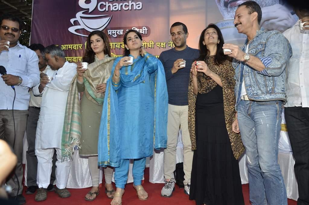 Chai pe charcha event (3)