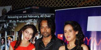 Prashant Narayanan attends premiere of Dee Saturday Night