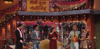 Farhan Akhtar, Vidya Balan promote Shaadi Ke Side Effects on Comedy Nights With Kapil
