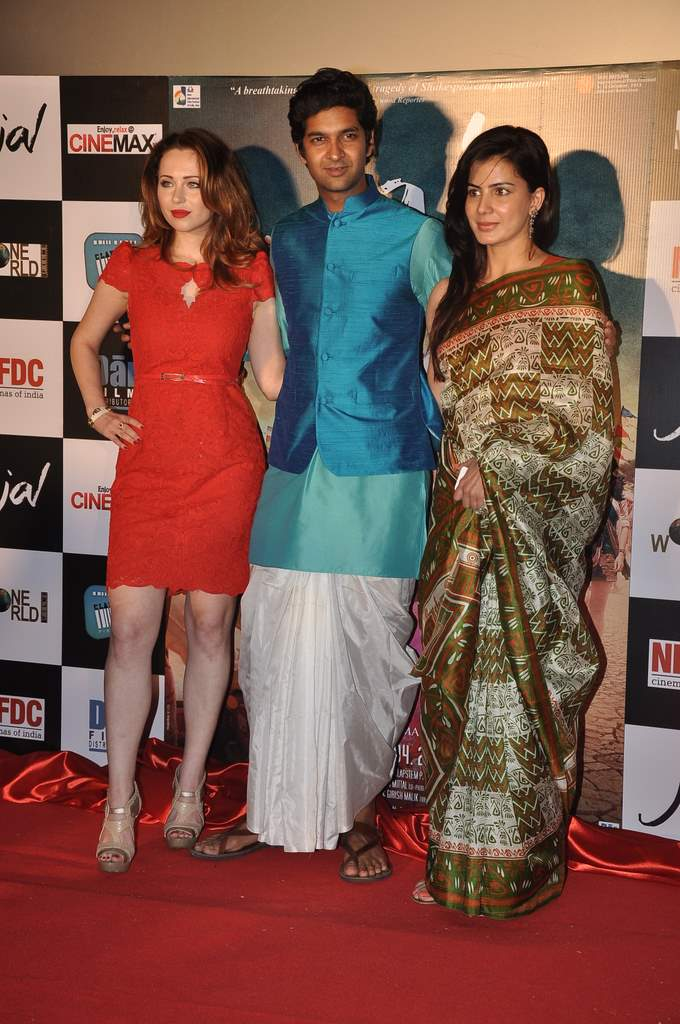 Jal first look launch (1)