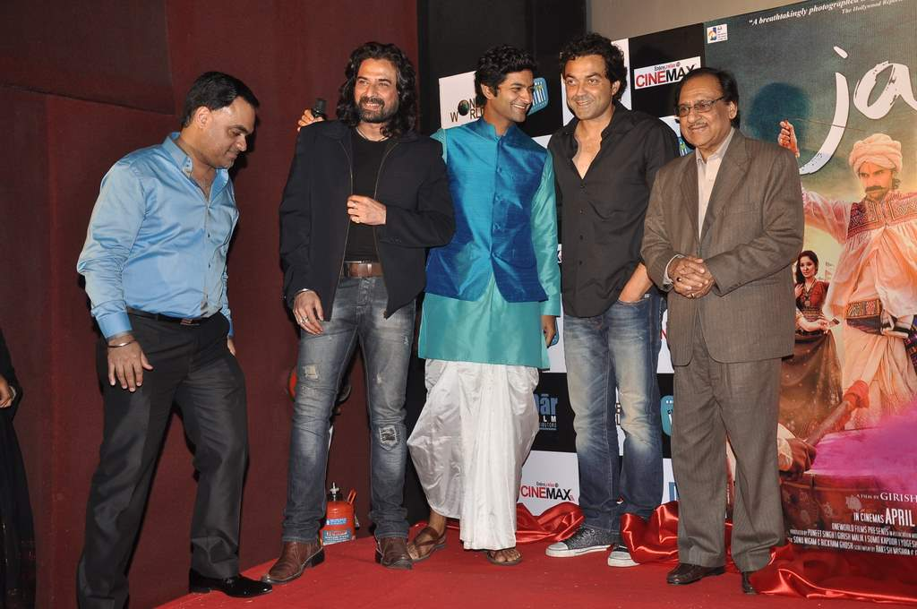 Jal first look launch (3)