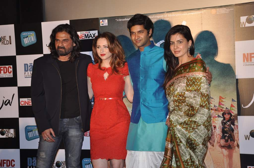 Jal first look launch (5)