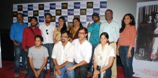 Cast of Ankhon Dekhi attends trailer video launch event