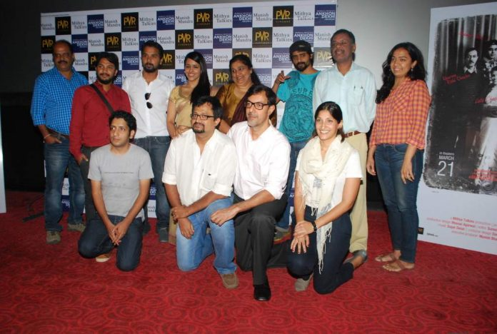 ankhon dekhi trailer launch (2)