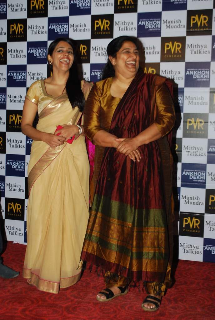 ankhon dekhi trailer launch (3)