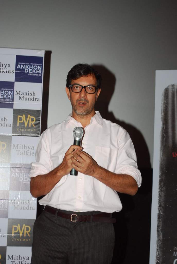 ankhon dekhi trailer launch (4)