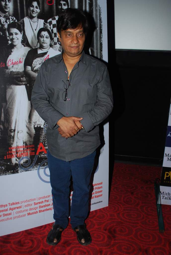 ankhon dekhi trailer launch (5)