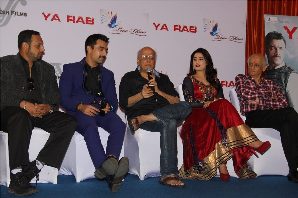 ya rab press meet (3)