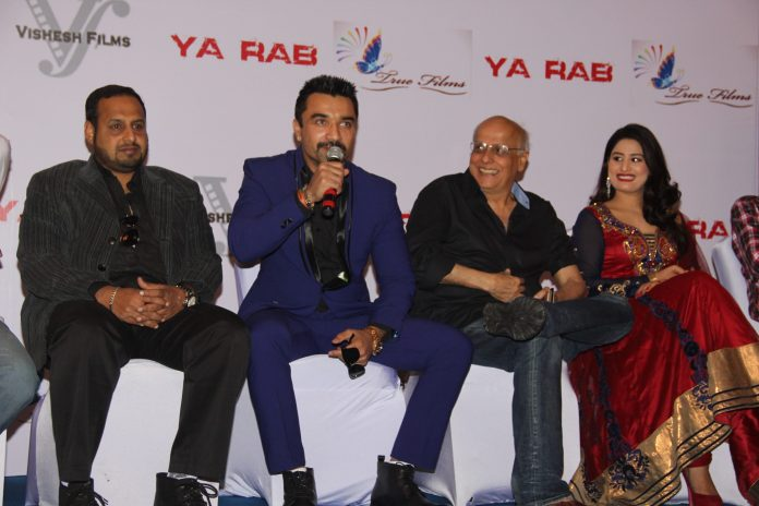 ya rab press meet (4)