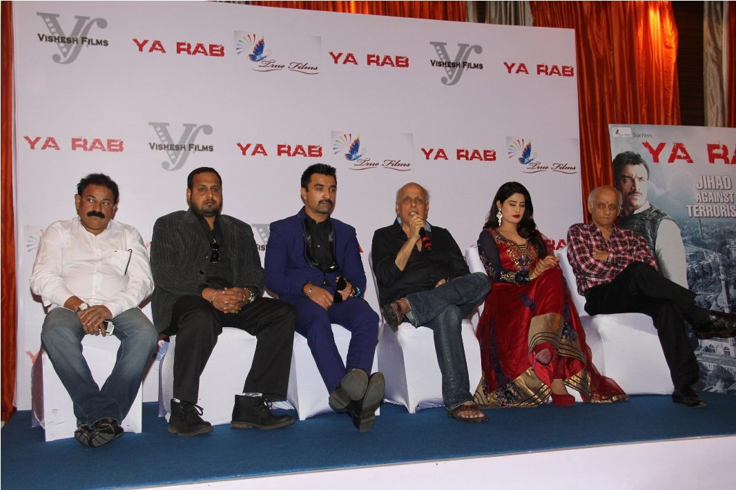ya rab press meet (5)