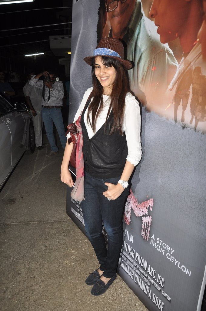 Inam screening (3)
