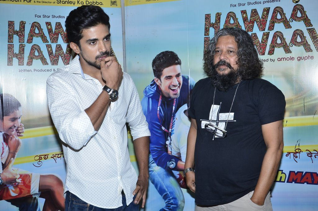 Hawaa Hawaai promotion (2)