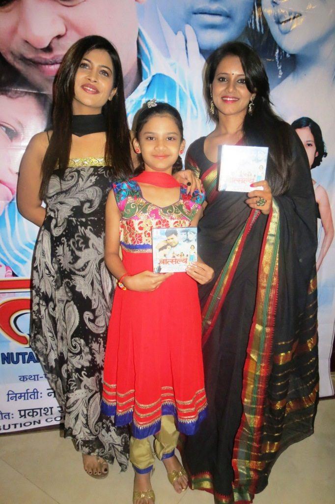 Vatsalya music launch (2)