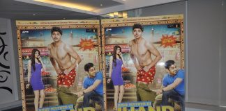 Kuku Mathur Ki Jhand Ho Gayi – Special screening
