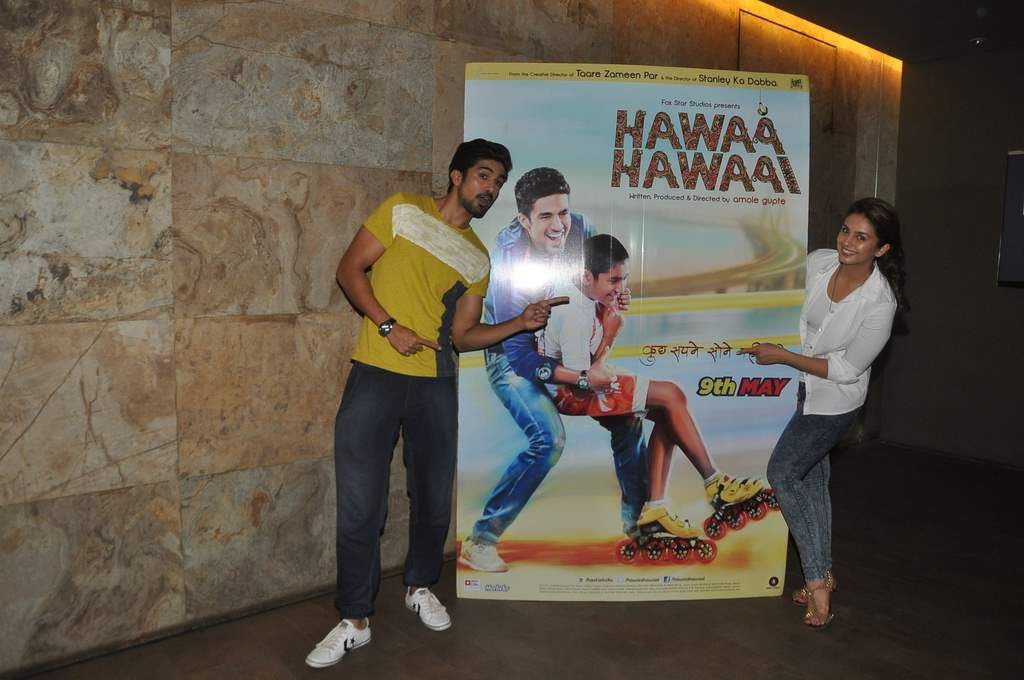 Hawaa hawaai screening (4)