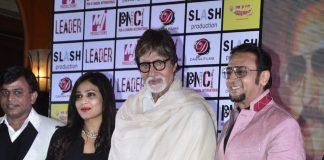 Amitabh Bachchan unveils Leaders movie first look