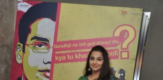 Vidya Balan attends special screening of Manjunath