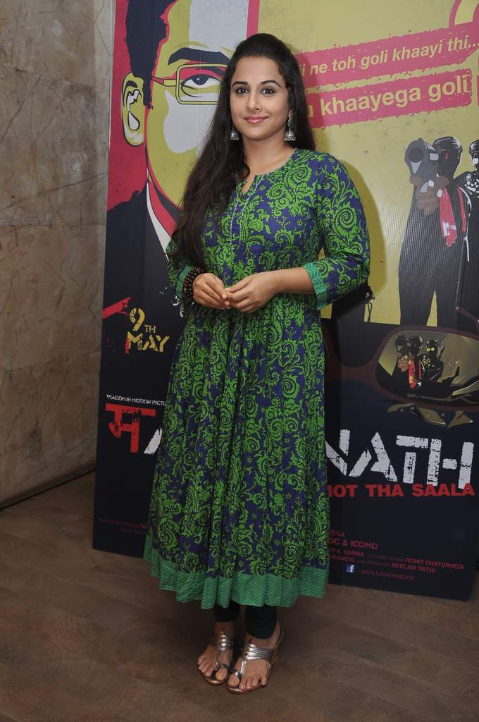 Vidya screening (2)