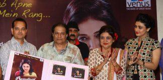 Kashmira Shah attends Kamini Khanna's album launch event