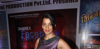 Mugdha Godse and Ruslaan Mumtaz attend Dangerous Facebook movie launch