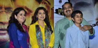 Juhi Chawla, Pallavi Joshi attend premiere of Dusari Goshta