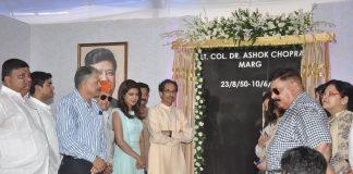 Priyanka Chopra has street named after late father – Photos