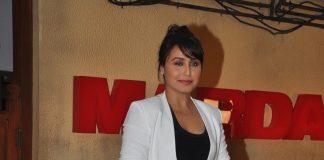Rani Mukerji launches trailer video of Mardaani – Watch trailer