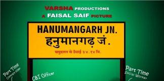 First look of Main Hoon Rajnikanth