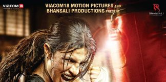 Mary Kom biopic first look released