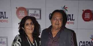 Dharmendra and Sharman Joshi at Carnival Cinemas launch event