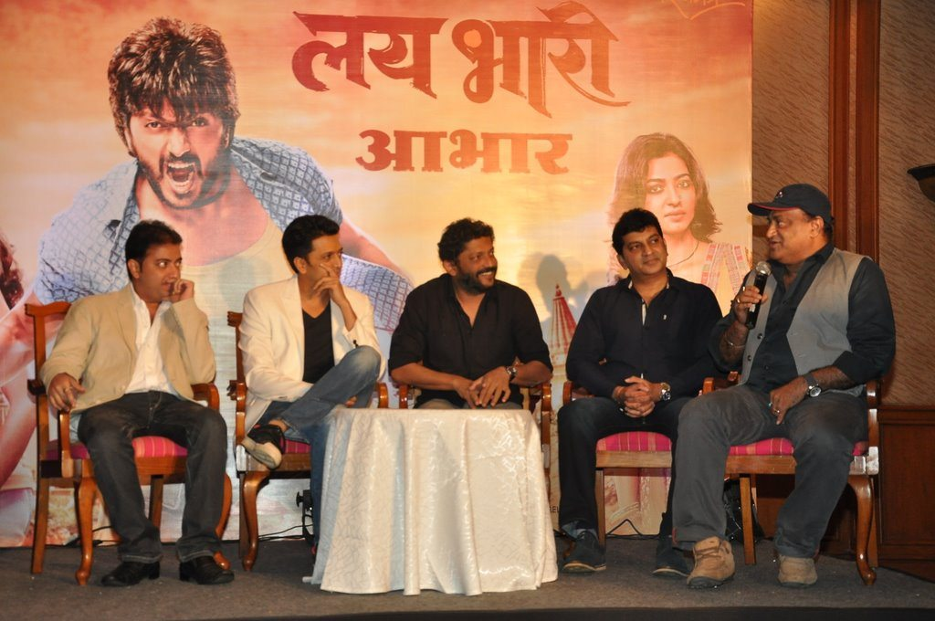Lai bhari success bash (1)