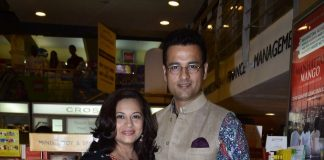 Rohit Roy, Talat Aziz attend Manhattan Mango book launch