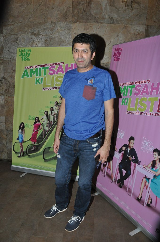 amit sahni screening (2)