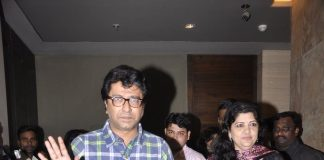Special screening of Lai Bhari held for Raj Thackeray