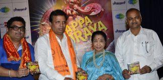 Asha Bhonsle launches 'Bappa Morya' album