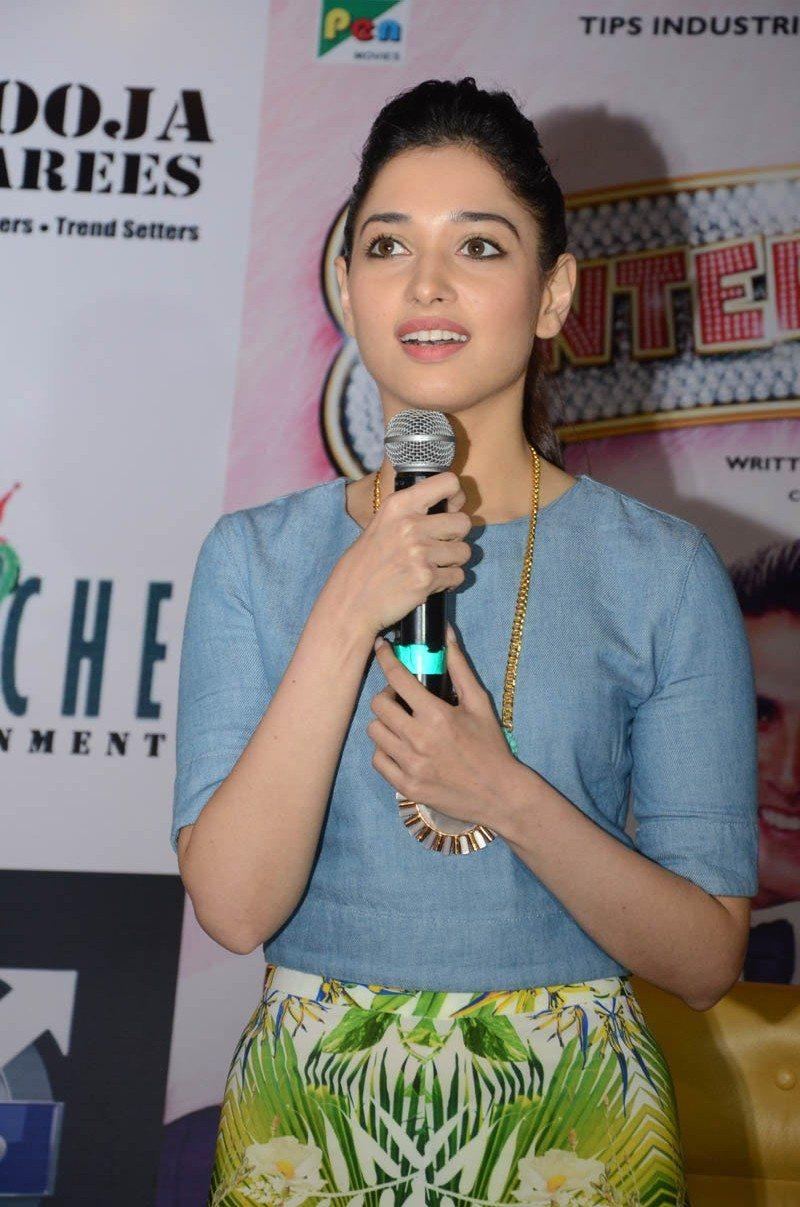 Its entertainment bangalore (6)