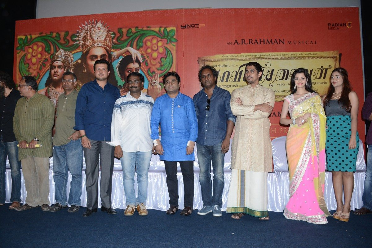 Kaaviya thailaivan music launch (10)
