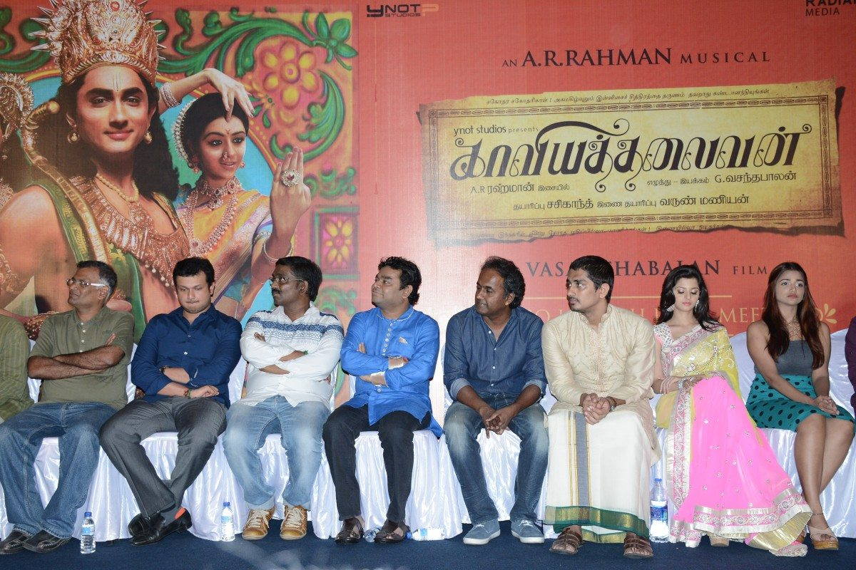 Kaaviya thailaivan music launch (11)