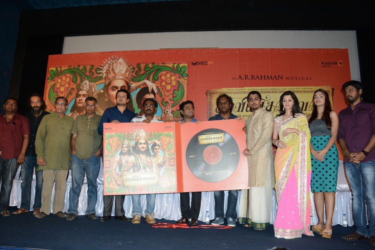 Kaaviya thailaivan music launch (12)