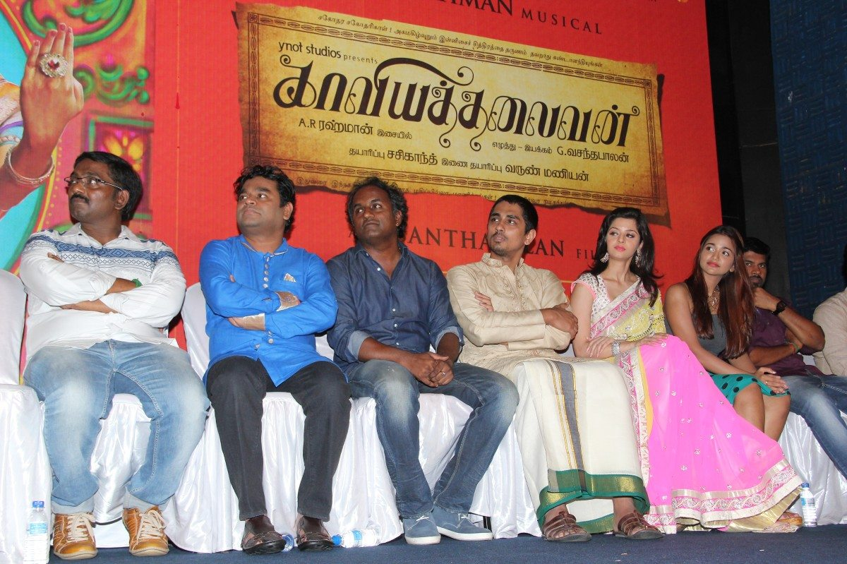 Kaaviya thailaivan music launch (22)