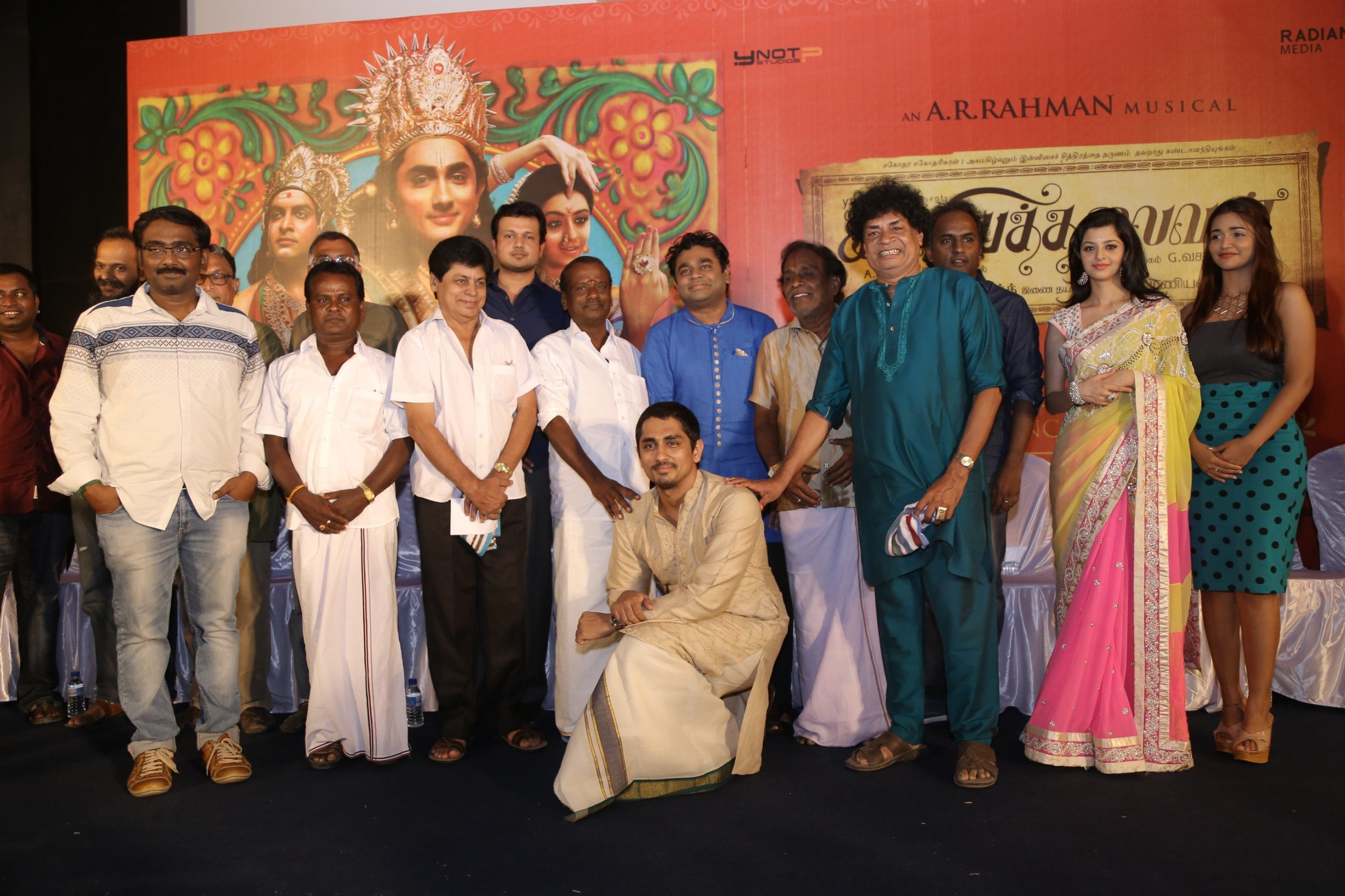 Kaaviya thailaivan music launch (25)