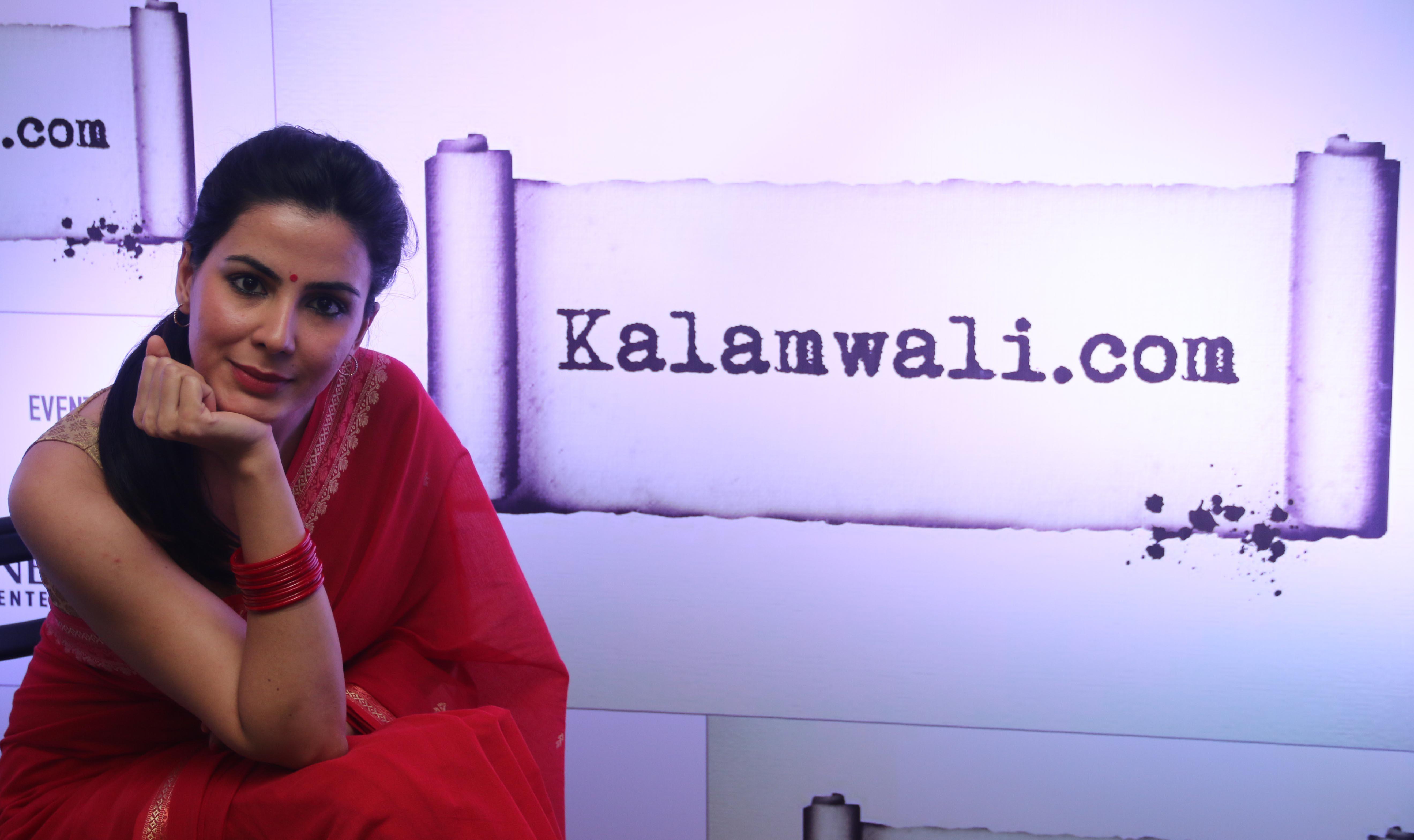 Kalamwali.com launch (3)
