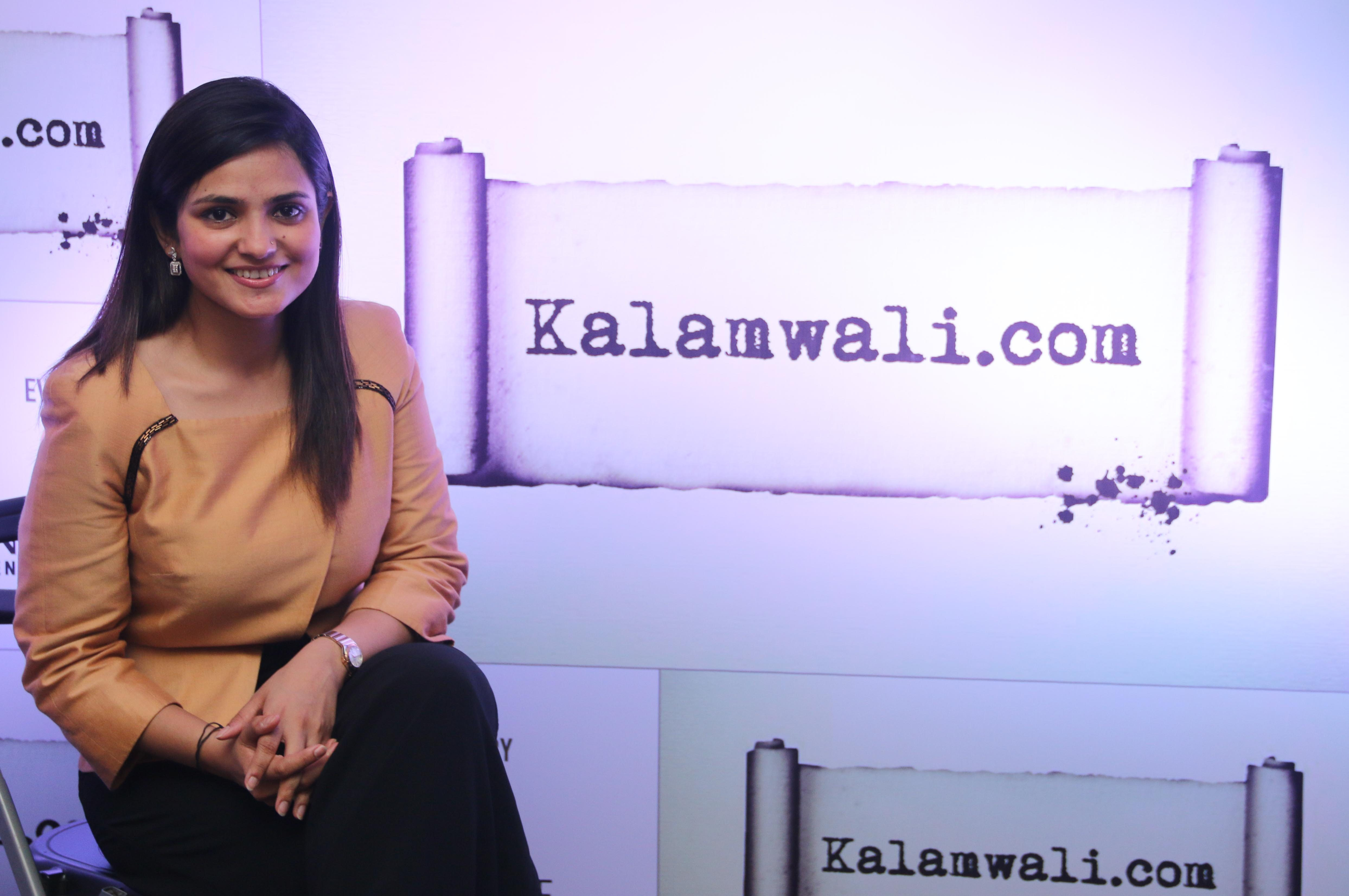 Kalamwali.com launch (6)