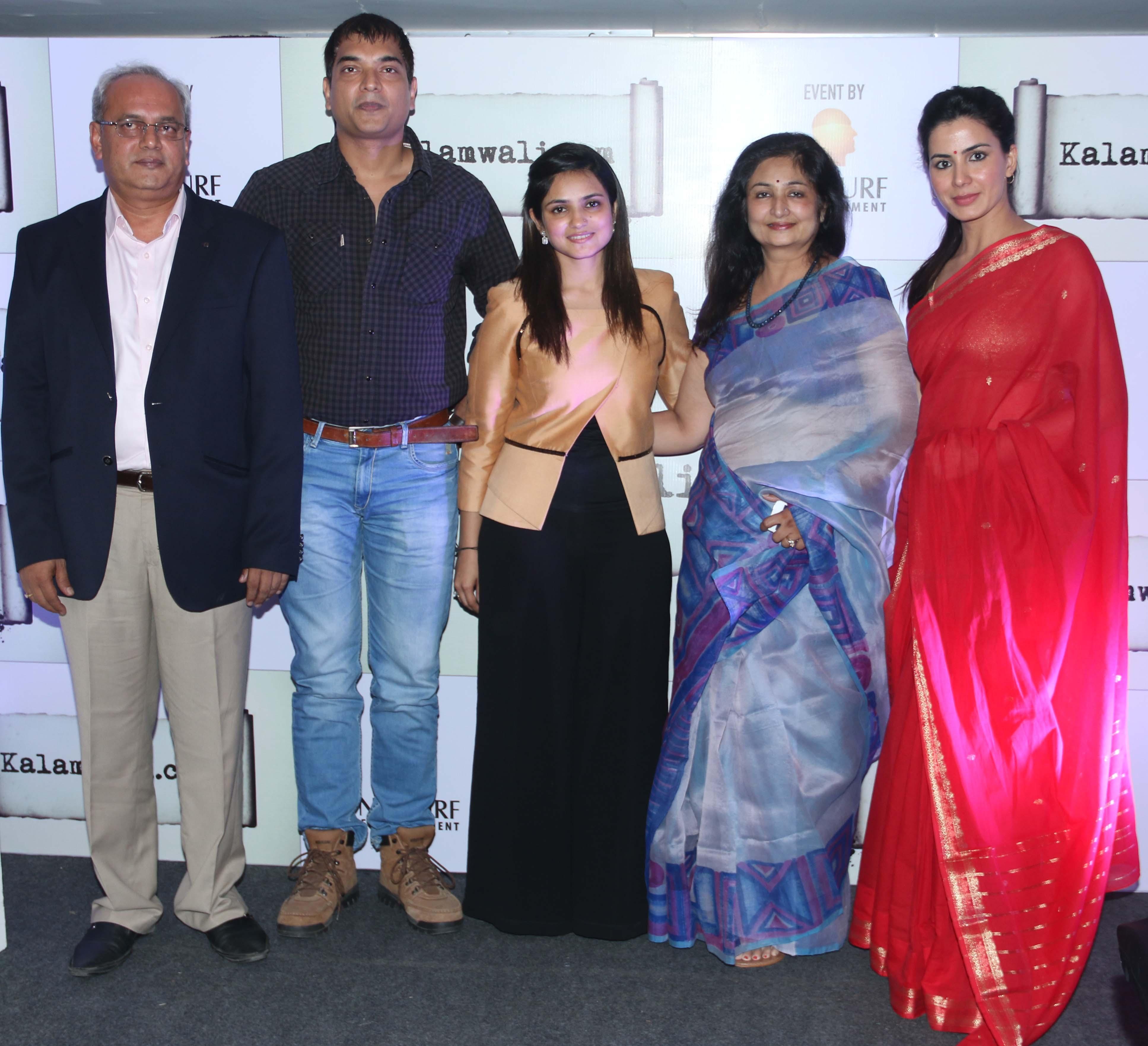 Kalamwali.com launch (8)