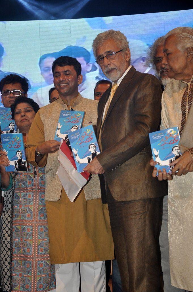 Naseer book launch (7)