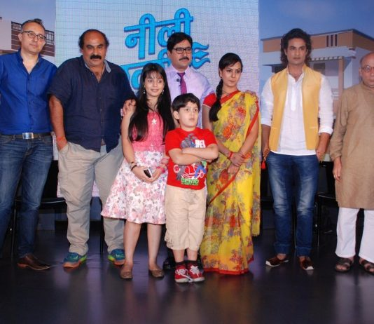 Zee TV launches 'Neeli Chhatri Wale' show