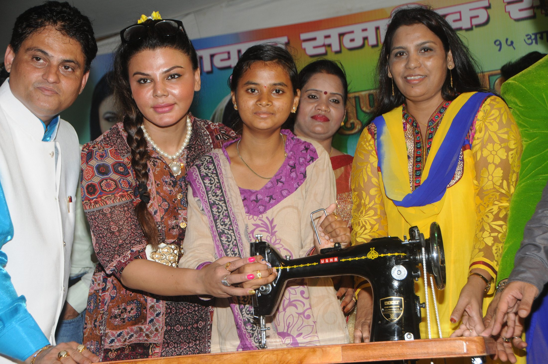 Rakhi Sawant Women EMP (1)
